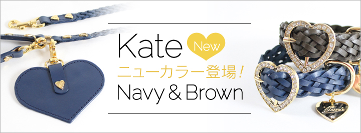 Kate 2nd collection