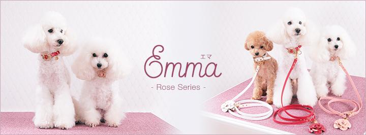 Emma エマ 犬 リード 首輪 かわいい